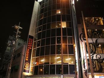 大阪旅館之家 - 青年旅舍