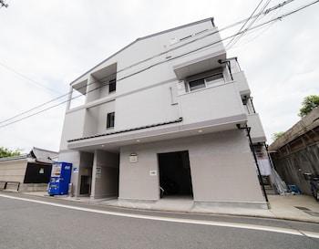 春麗五條堀川 - 京都旅館