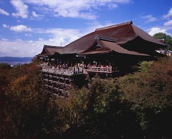 Kiyomizu Sannenzaka - Guest House In Kyoto
