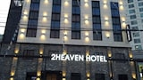 2HEAVEN HOTEL LOTTEWATERPARK - Gimhae Hotels