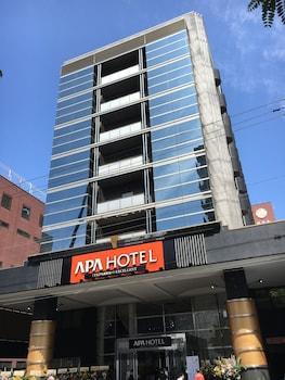 札幌站前 APA TKP 卓越飯店
