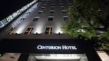 CENTURION HOTEL GRAND KOBE STATION - Kobe Hotels