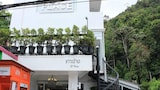 SP Place Hotel - Ko Chang Hotels