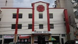 Tomobe Hotel - Angeles City Hotels