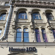 Nevsky 100 mini-hotel