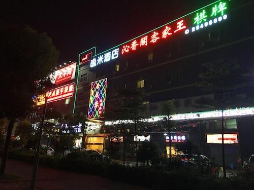 Yimi Hotel Pinghu Huanan City Branch Deals  U0026 Reviews