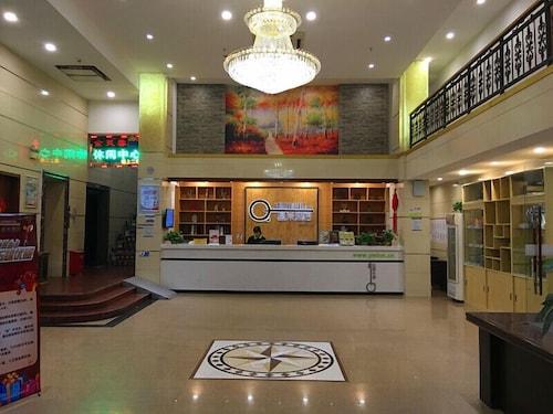 Yimi Hotel Pinghu Huanan City Branch  Precios  Promociones