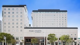 Four Points by Sheraton Hakodate - Hakodate Hotels