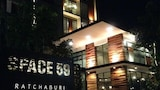 Space 59 Ratchaburi - Ratchaburi Hotels