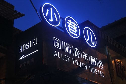 Beijing Alley International Youth Hostel