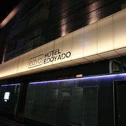 HOTEL EDOYADO - Adult Only