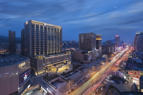 HUALUXE Hotels & Resorts Zhangjiakou