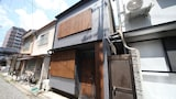 Iori house - Kyoto Hotels