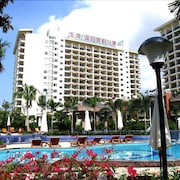 Yuhai Int'l Resort&suites