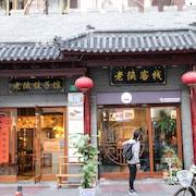 ザ フェニックス ホステル上海 (上海老陕客栈)