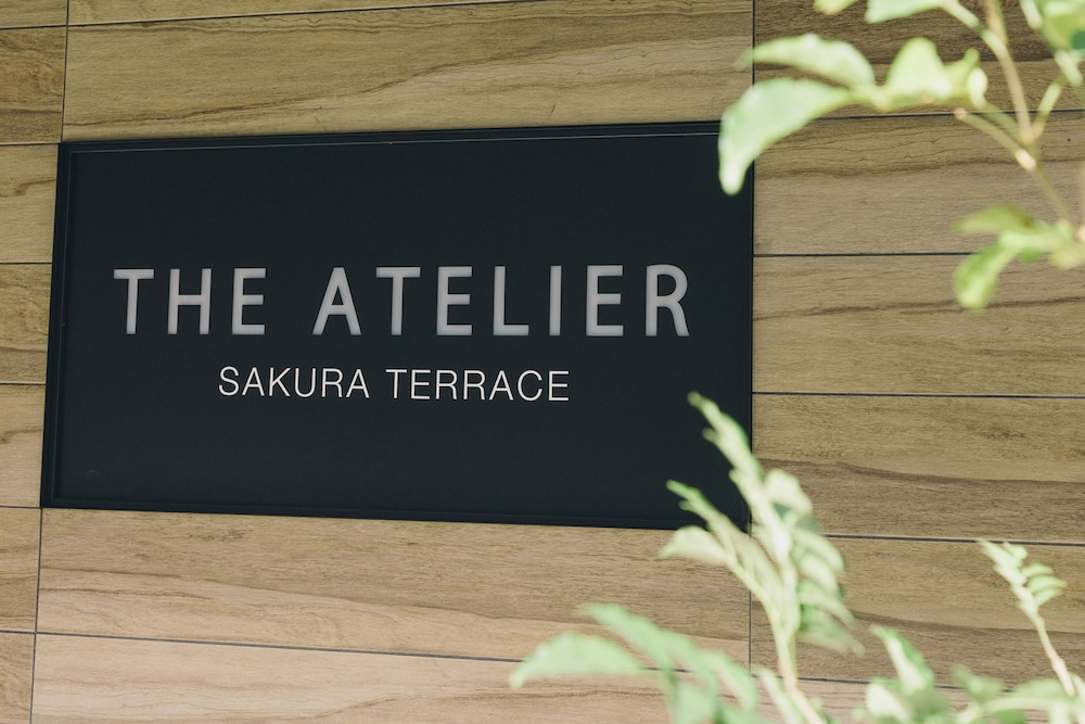 Book sakura terrace the atelier kyoto hotel deals for The terrace book