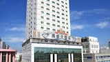 TaiZhou Orange Town Hotel - Taizhou Hotels