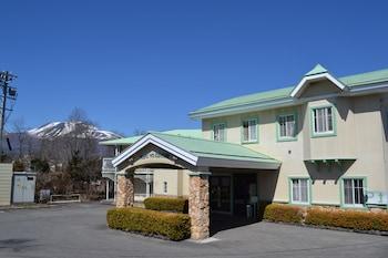 Karuizawa Hotel PAIPU NO KEMURI