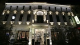The Mansion Boutique Hotel - Bucharest Hotels