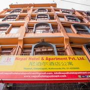 Nepal Hotel and Apartments