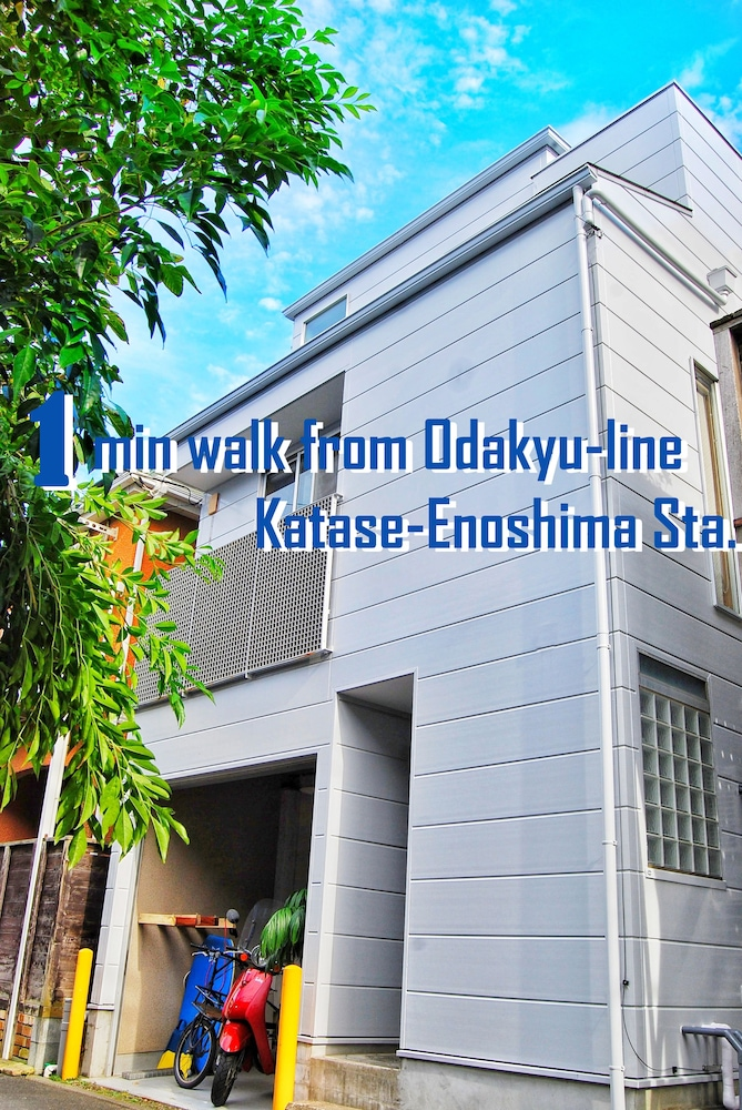Featured Image, Enoshima Guest House 134 - Hostel