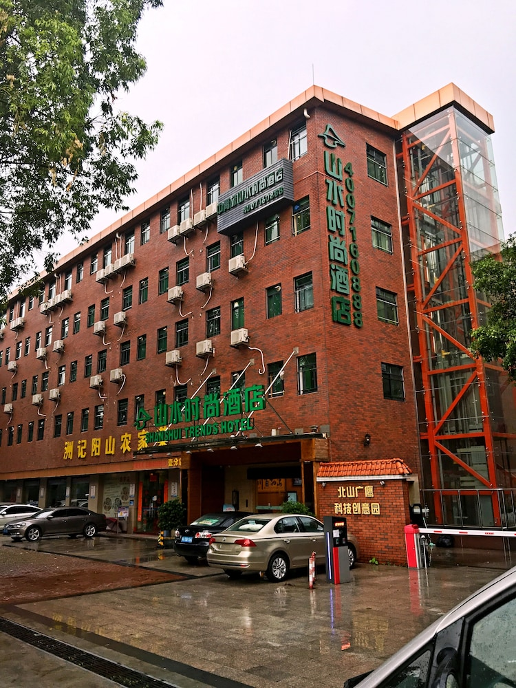 Shanshui Trends Hotel Pazhou Branch  2019 Room Prices