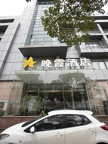 Shanghai Joyful Star Wanxia Hotel (Pudong Airport/Disney /Free Trade Zone Area)