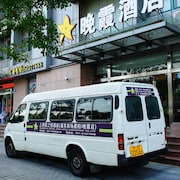 JOYFUL STAR HOTEL PUDONG AIRPORT I