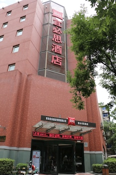 Xi'an Success Ibis Jonkoping Hotel