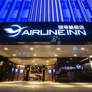 Airline Inn - Kaohsiung Station