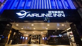 Airline Inn - Kaohsiung Station - Kaohsiung Hotels