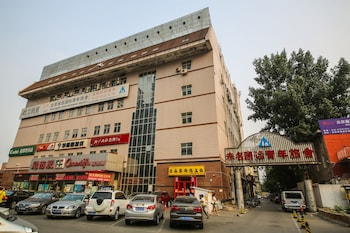 Peking Uni Youth Hostel