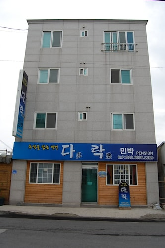 Darock Pension & Guesthouse