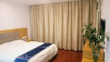 Beijing Jing An Business Airport Hotel - Beijing Hotels