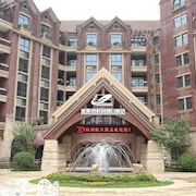Country Garden Holiday Hotel Guiyang