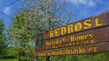 Kedros Holiday Villas