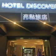 Hotel Discover