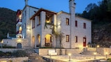 Melition - Zagori Hotels