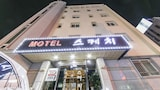 Sketch Motel - Gangneung Hotels