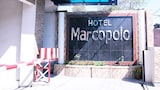 Hotel Marco Polo Lahore - Lahore Hotels