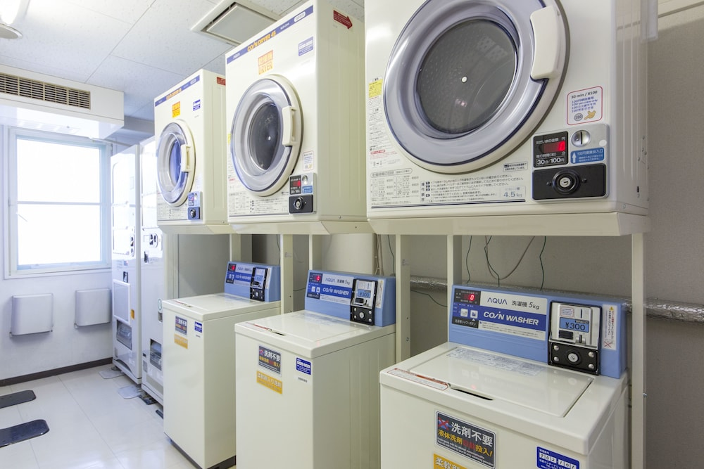 Laundry Room, SANCO INN KUWANA EKIMAE