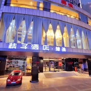 Orange Hotel Select Foshan