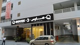 Q House 3 Apartments - Manama Hotels