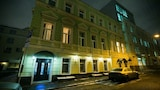 Hanzer Hotel - Moscow Hotels