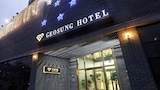 Geosung Hotel - Eumseong Hotels