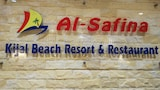 AL-Safina Kijal Beach Resort - Kijal Hotels