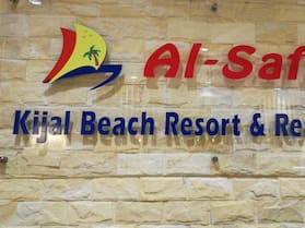 AL-Safina Kijal Beach Resort