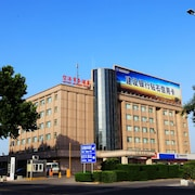 Xi'an Airport Business Hotel - Airport Branch
