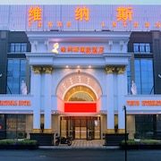 Venus International Hotel ( Shanghai Wild Zoo Shop)
