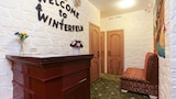 Winterfell on Taganskaya Square - Moscow Hotels